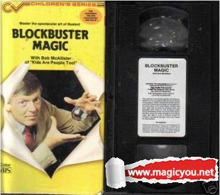 2017 趣味魔术Blockbuster Magic by Bob McAllister