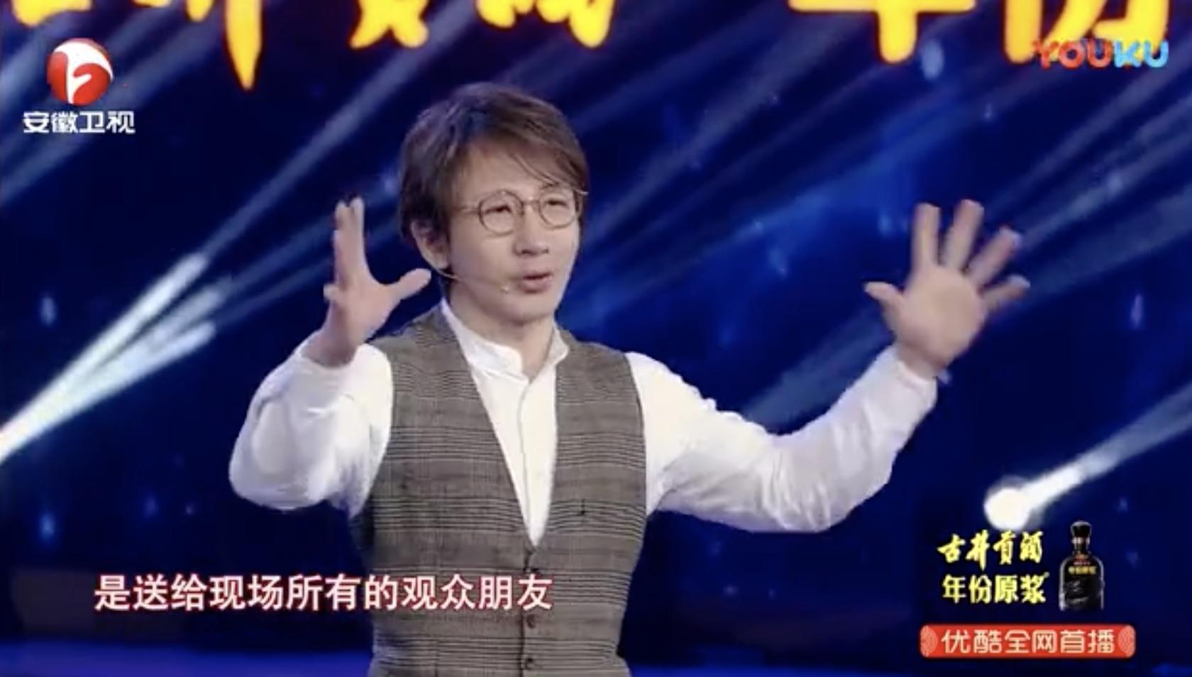 201安徽卫视春晚刘谦魔术《千里挑一》