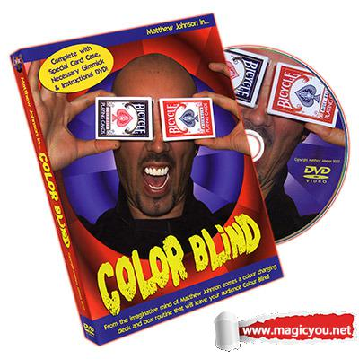 Color Blind by Matthew Johnso