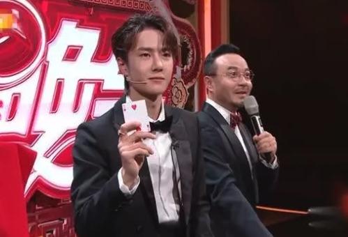 湖南卫视春晚 王一博魔术表演