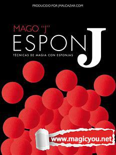 2017 海绵球魔术 Tecnicas De Magia Con Esponjas by Mago J