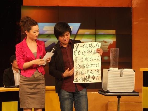 2011西安魔术联盟暑期魔术培训班